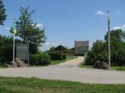 Voorbeeld afbeelding van Kamperen Camping Den Molinshoeve in Retranchement
