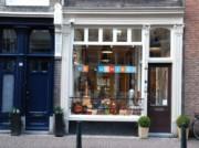 Voorbeeld afbeelding van Bed and Breakfast De Luthiers  in Dordrecht