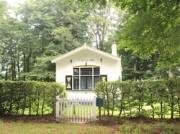 Voorbeeld afbeelding van Bijzonder overnachten 't Witte Huis Buitenplaats De Horte in Dalfsen