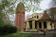 Voorbeeld afbeelding van Museum Streekhistorisch Centrum in Stadskanaal