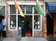 Voorbeeld afbeelding van Museum Cameramuseum in Zierikzee