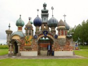 Voorbeeld afbeelding van Tuinen, Kunsttuinen Kunsttuin Nederlands Kremlin in Winkel