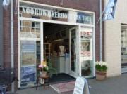 Voorbeeld afbeelding van Museum NoVaTo in Noordwijkerhout