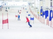 Voorbeeld afbeelding van Ski, snowboard Skidôme Terneuzen in Terneuzen